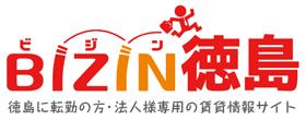 Bizin 徳島ロゴ